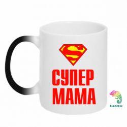Кружка-хамелеон Супер Мама - FatLine