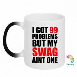 Кружка-хамелеон Swag 99 problem - FatLine