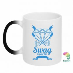 Кружка-хамелеон Swag is your life - FatLine