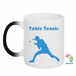Кружка-хамелеон Table Tennis Logo - FatLine