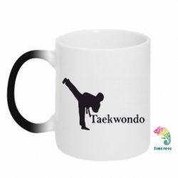 Кружка-хамелеон Taekwondo - FatLine