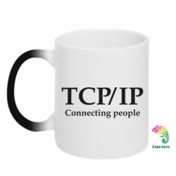 Кружка-хамелеон TCP\IP connecting people