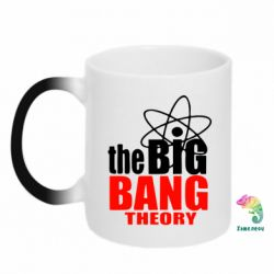 Кружка-хамелеон The Bing Bang theory