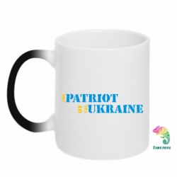 Кружка-хамелеон The Patriot of the Ukraine