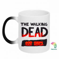Кружка-хамелеон The Walking Dead 400 days