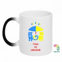 Кружка-хамелеон THis si Ukraine - FatLine