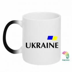 Кружка-хамелеон UKRAINE FLAG - FatLine
