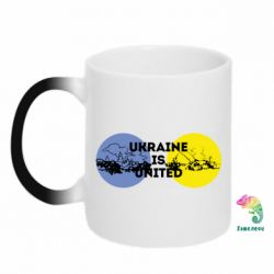 Кружка-хамелеон Ukraine is united