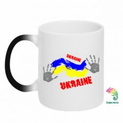 Кружка-хамелеон Ukraine - FatLine