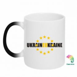 Кружка-хамелеон UkraineEU - FatLine