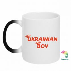Кружка-хамелеон Ukrainian Boy - FatLine