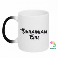 Кружка-хамелеон Ukrainian Girl - FatLine