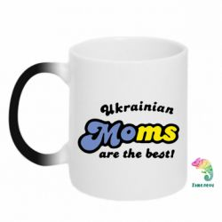 Кружка-хамелеон Ukrainian Moms are the best! - FatLine