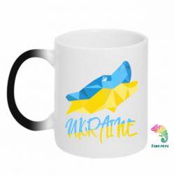 Кружка-хамелеон Ukrainian Wolf - FatLine