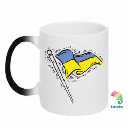 Кружка-хамелеон Украинский флаг