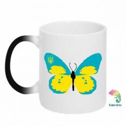 Кружка-хамелеон Український метелик - FatLine