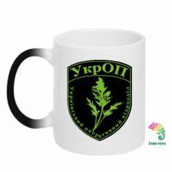 Кружка-хамелеон Український оперативний підрозділ - FatLine