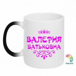 Кружка-хамелеон Валерия Батьковна - FatLine