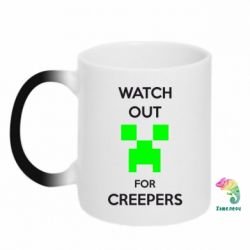 Кружка-хамелеон Watch Out For Creepers - FatLine