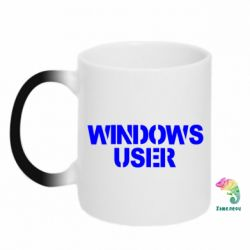 Кружка-хамелеон Windows User - FatLine