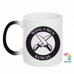 Кружка-хамелеон Wing Chun kung fu - FatLine