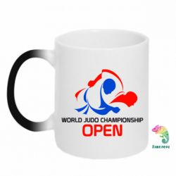 Кружка-хамелеон World Judo Championship Open