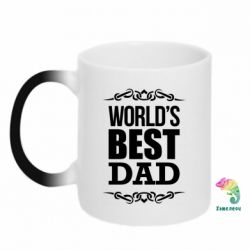 Кружка-хамелеон World's Best Dad