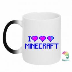 Кружка-хамелеон Я люблю Minecraft - FatLine