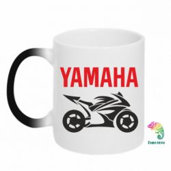 Кружка-хамелеон Yamaha Bike