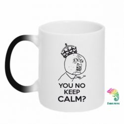 Кружка-хамелеон You no keep calm?