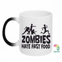 Кружка-хамелеон Zombies hate fast food