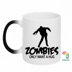 Кружка-хамелеон Zombies only want a hug