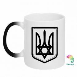 Кружка-хамелеон Звезда Давида+герб - FatLine