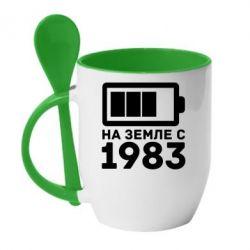 Кружка с керамической ложкой 1983 - FatLine