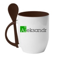Кружка с керамической ложкой Alexandr - FatLine