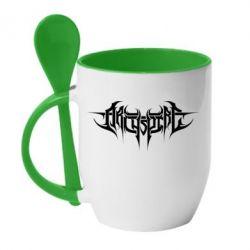 Кружка с керамической ложкой Archspire - FatLine