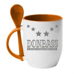 Кружка с керамической ложкой Donbass - FatLine