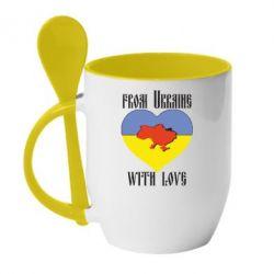 Кружка с керамической ложкой From Ukraine with Love - FatLine