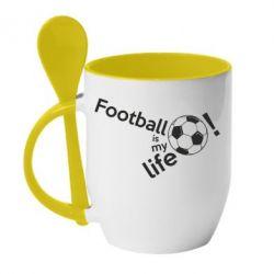 Кружка з керамічною ложкою Футбол - моє життя!