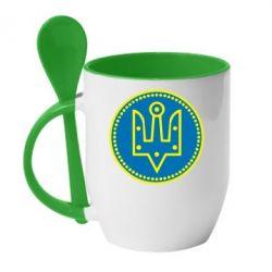 Кружка с керамической ложкой Герб України у колі - FatLine