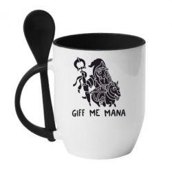 Кружка с керамической ложкой Giff Me Mana - FatLine