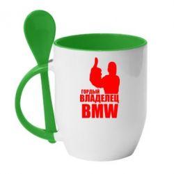 Кружка с керамической ложкой Гордый владелец BMW - FatLine