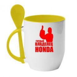 Купить Кружка с керамической ложкой Гордый владелец HONDA, FatLine