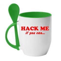 Кружка с керамической ложкой Hack me if you can - FatLine