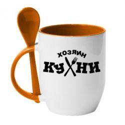 Кружка с керамической ложкой Хозяин кухни - FatLine