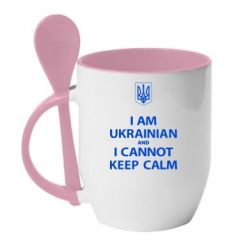 Кружка с керамической ложкой I AM UKRAINIAN and I CANNOT KEEP CALM - FatLine
