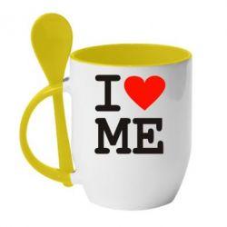 Кружка с керамической ложкой I love ME - FatLine
