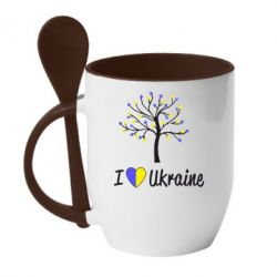 Кружка с керамической ложкой I love Ukraine дерево - FatLine