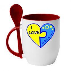 Кружка с керамической ложкой I love Ukraine пазлы - FatLine