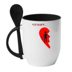 Кружка с керамической ложкой Идеальное сочетание (мужская) - FatLine